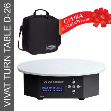 Поворотный стол Vivat Turn Table D-26