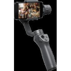Ручной стабилизатор(стедикам для смартфона) DJI Osmo Mobile 2
