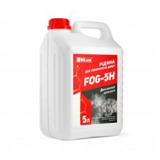 Жидкость для генератора дыма MLux FOG-5H 5л - тяжелая