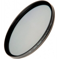 MARUMI Светофильтр DHG Super Circular PL(D) 40,5mm