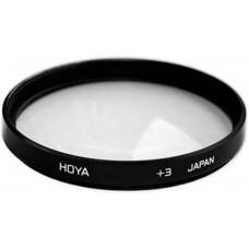 Светофильтр Hoya HMC Close-Up Lens +3 58 mm