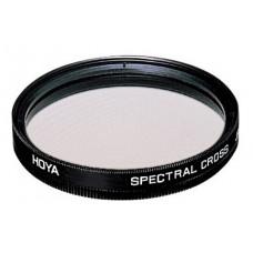 Светофильтр Hoya Spectral Cross 58 mm