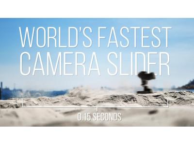 Это самый быстрый в мире слайдер для камеры, созданный для работы со slow-motion режимом