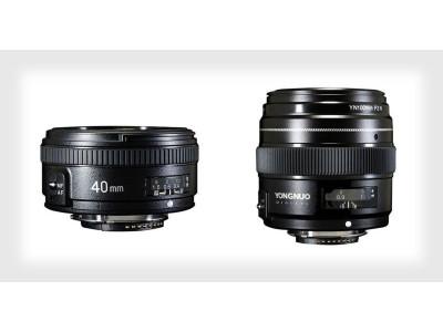 Yongnuo выпустит объективы 40 мм f / 2.8 и 100 мм f / 2 для цифровых зеркальных камер Nikon
