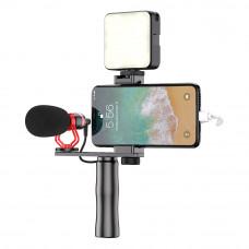 Гаджет для видеоблога Apexel Портативная ручка для записи видео с подсветкой и микрофоном