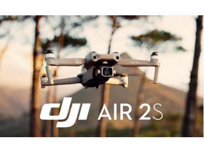 Обзор DJI Air 2S