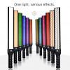 RGB LED жезл | светодиодный меч | труба