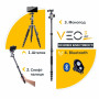 Штатив Vanguard VEO3 GO 204AB (VEO3 GO 204AB)