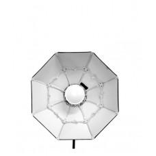 Рефлектор складной Falcon FESR-85T/W white (85 см)