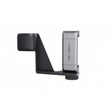 Pocket держатель для телефона PGYTECH OSMO