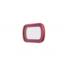 OSMO POCKET / POCKET 2 UV Фильтр (PROFESSIONAL) PGYTECH