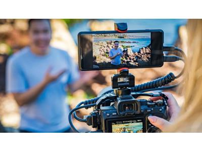 Sony Xperia PRO запускается в Европе: это телефон, монитор 4K и потоковое устройство 5G!