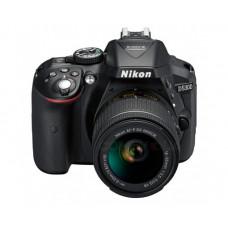 Фотокамера зеркальная Nikon D5300 + AF-P 18-55VR kit