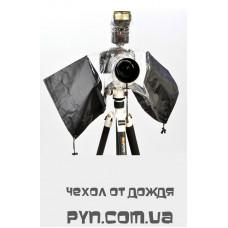 Защита фотоаппарата от дождя