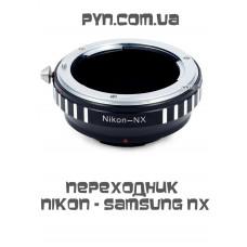 Переходник Nikon - Samsung NX