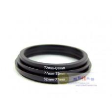 Понижающие кольца 82-77-72-67mm