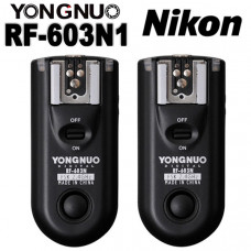 Радиосинхронизатор RF-603N3 (KIT)