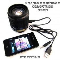 Колонка в форме объектива Nikon S 55-200mm 1:4-5.6GED