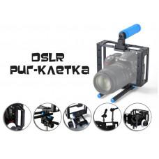 DSLR Риг-Клетка для системы Fotga DP500