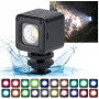 Водонепроницаемый свет Ulanzi L1 Pro